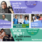 Ad Initiative Saves Community Media Outlets that Save Lives